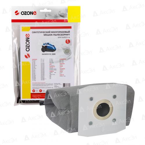 MX-16 Мешок-пылесборник Ozone многоразовый для пылесоса