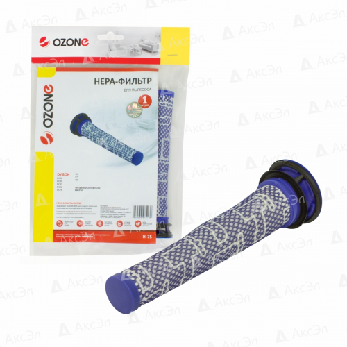HEPA фильтр для пылесоса DYSON, 1 шт., бренд: OZONE, арт. H-75, тип оригинального фильтра: 965661-01