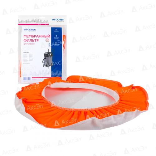 Мембранный матерчатый фильтр для пылесоса KARCHER, 1 шт., не боится мокрой пыли, бренд: EUROCLEAN, арт.MBF-301