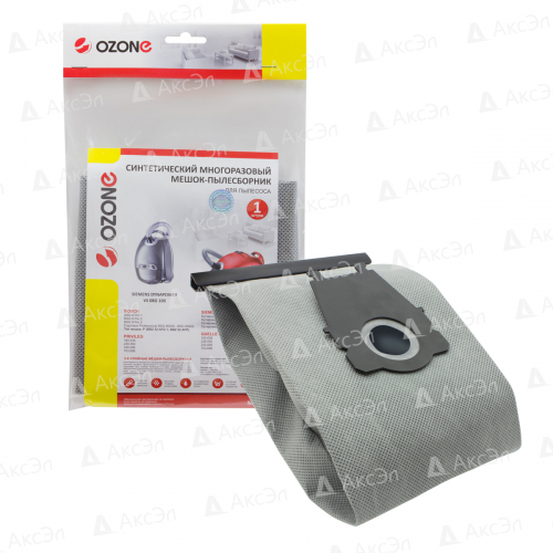 MX-06 Мешок-пылесборник Ozone многоразовый для пылесоса