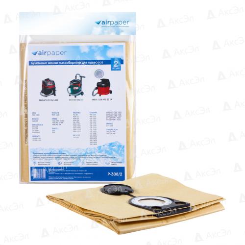 P-308/2 Мешки-пылесборники Airpaper бумажные для пылесоса, 2 шт