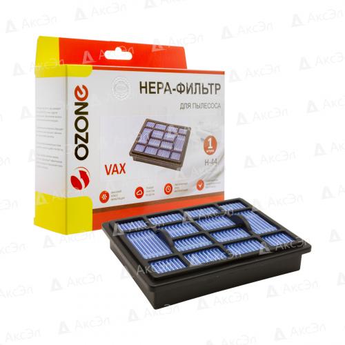 HEPA фильтр для пылесоса VAX, 1 шт., бренд: OZONE, арт. H-44, тип оригинального фильтра: 1-1-130997-00