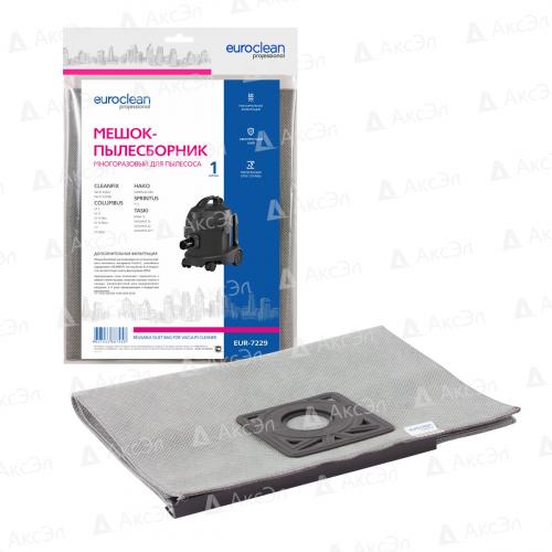 EUR-7229 Мешок-пылесборник Euroclean многоразовый с пластиковым зажимом для пылесоса