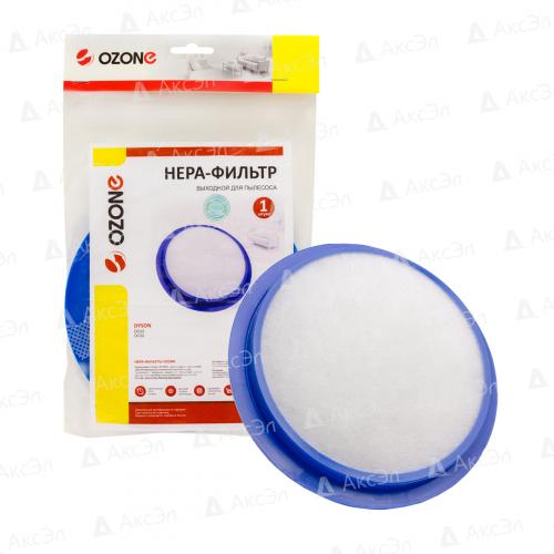 HEPA фильтр для пылесоса DYSON, 1 шт., многоразовый моющийся, бренд: OZONE, арт. H-66