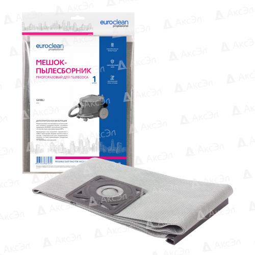 EUR-7237 Мешок-пылесборник Euroclean многоразовый с пластиковым зажимом для пылесоса