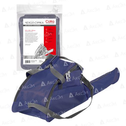 RC-5112 Сумка Cofra для бензопилы, темно-синяя, 810х265х250