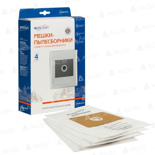 EUN-01/4 Универсальные мешки-пылесборники Euroclean для пылесоса, фланец 100х130, диаметр отверстия 40 мм, 4 шт