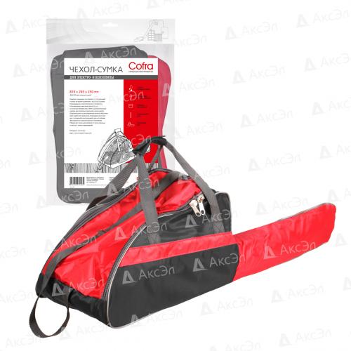 RC-7130 Сумка Cofra для бензопилы, темно-серая/красная, 810х265х250