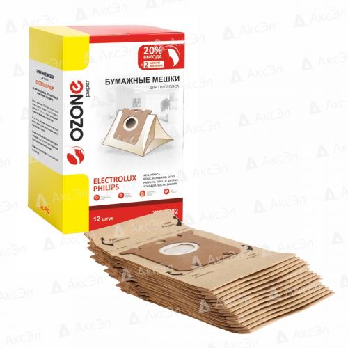 XXL-P02 Мешки-пылесборники Ozone бумажные для пылесоса, 12 шт + 2 микрофильтра