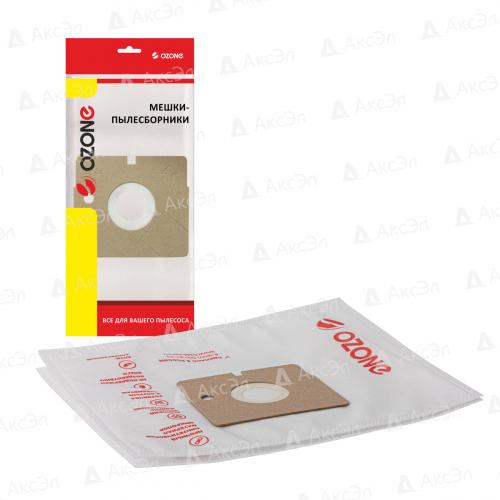 XS-08 Мешки-пылесборники Ozone синтетические для пылесоса, 2 шт