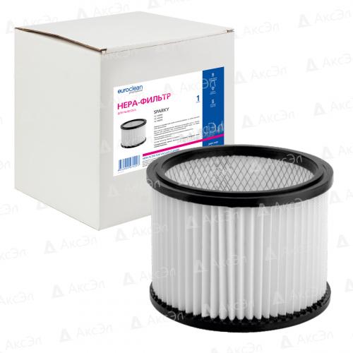 Фильтр складчатый для пылесоса SPARKY VC 1430MS, 1 шт., многоразовый моющийся/полиэстер, бренд: EUROCLEAN, арт. SPSM-1430, код. 20009642700
