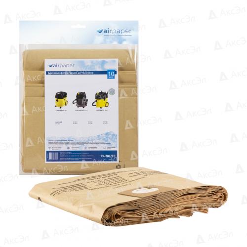 PK-301/10 Фильтр-мешки Airpaper бумажные для пылесоса, 10 шт