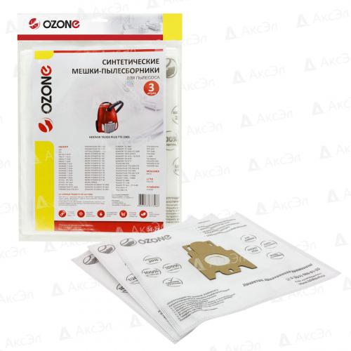 SE-28 Мешки-пылесборники Ozone синтетические для пылесоса, 3 шт