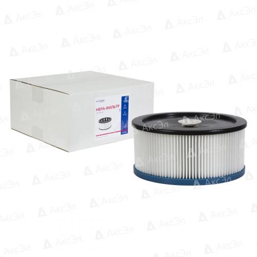 Фильтр складчатый для пылесоса STARMIX, 1 шт., многоразовый моющийся/полиэстер, бренд: EUROCLEAN, арт. STSM-3600
