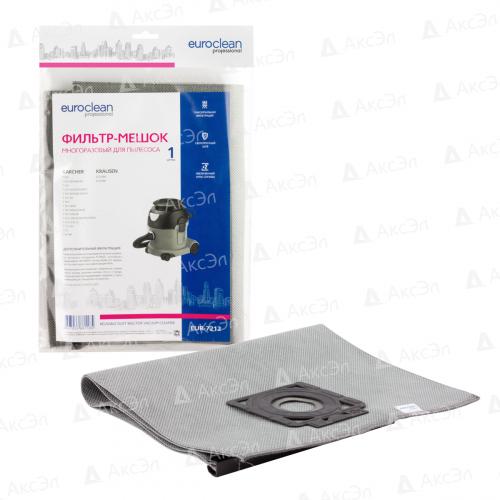 EUR-7212 Фильтр-мешок Euroclean многоразовый с пластиковым зажимом для пылесоса