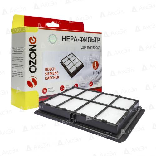 НЕРА фильтр для пылесоса BOSCH, SIEMENS, KARCHER, 1 шт., бренд: OZONE, арт. H-05, тип оригинального фильтра: BBZ8SF1