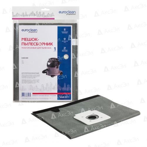 EUR-5211 Фильтр-мешок Euroclean многоразовый с текстильной застежкой для пылесоса