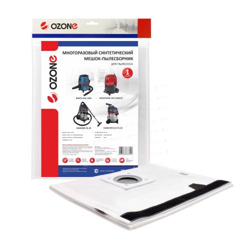 XT-5201 Мешок-пылесборник Ozone многоразовый для пылесоса