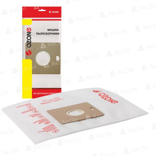 XS-04 Мешки-пылесборники Ozone синтетические для пылесоса, 2 шт