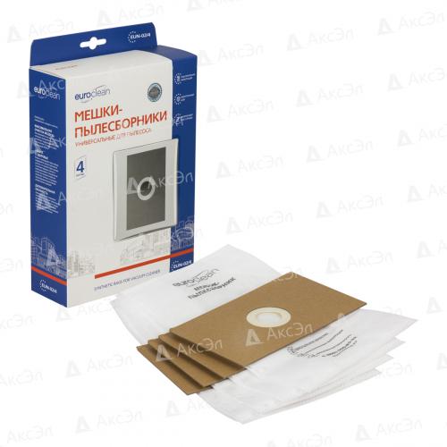 EUN-02/4 Универсальные мешки-пылесборники Euroclean для пылесоса, фланец 120х195, диаметр отверстия 50 мм, 4 шт
