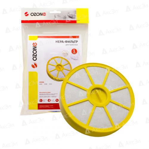 HEPA фильтр для пылесоса DYSON, 1 шт., многоразовый моющийся, бренд: OZONE, арт. H-58