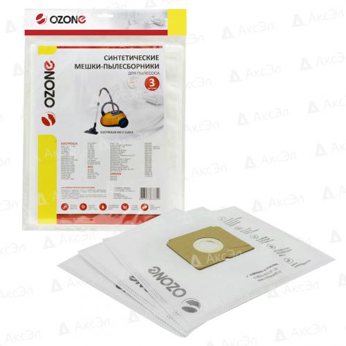 SE-01 Мешки-пылесборники Ozone синтетические для пылесоса, 3 шт