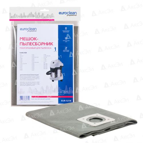 EUR-5218 Фильтр-мешок Euroclean многоразовый с текстильной застежкой для пылесоса
