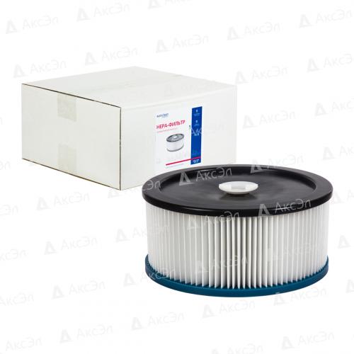 Фильтр складчатый для пылесоса KRESS, 1 шт., многоразовый моющийся/полиэстер, бренд: EUROCLEAN, арт. KSSM-1200NTS20