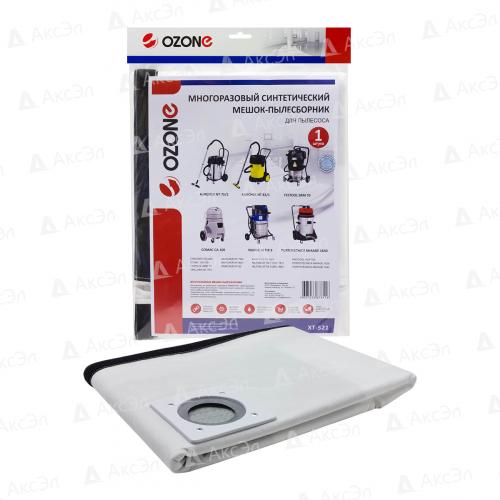 XT-521 Мешок-пылесборник Ozone многоразовый для пылесоса