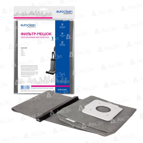 EUR-7162 Фильтр-мешок Euroclean многоразовый с пластиковым зажимом для пылесоса