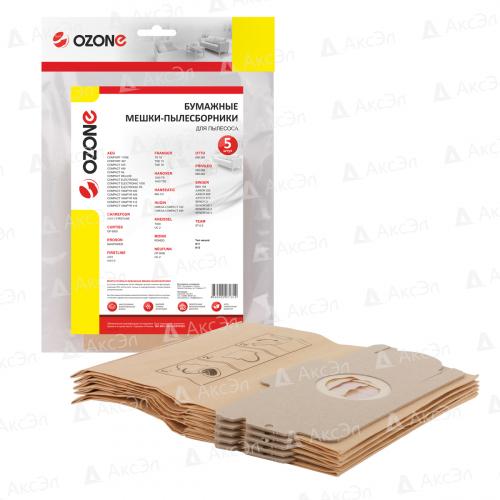 Z-65 Мешки-пылесборники Ozone бумажные для пылесоса, 5 шт