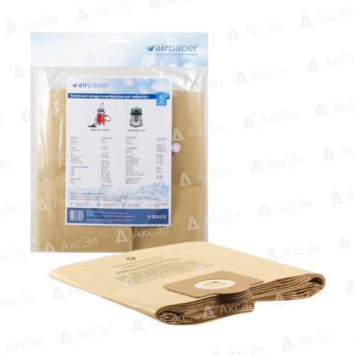 P-3041/5 Мешки-пылесборники Airpaper бумажные для пылесоса, 5 шт