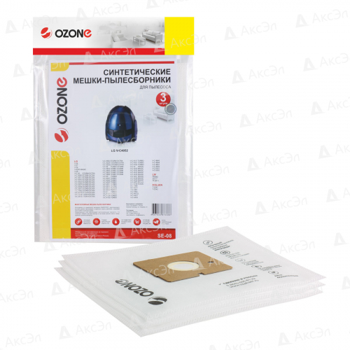 SE-08 Мешки-пылесборники Ozone синтетические для пылесоса, 3 шт