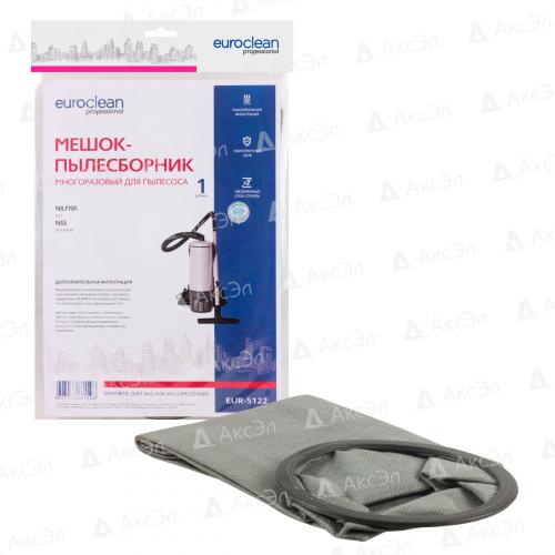 EUR-5122 Мешок-пылесборник Euroclean многоразовый с текстильной застежкой для пылесоса