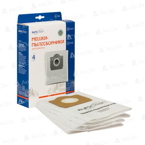 E-11/4 Мешки-пылесборники Euroclean синтетические для пылесоса, 4 шт
