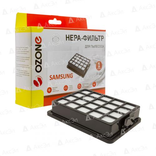HEPA фильтр для пылесоса SAMSUNG, 1 шт., бренд: OZONE, арт. H-41, тип оригинального фильтра: DJ97-01962A