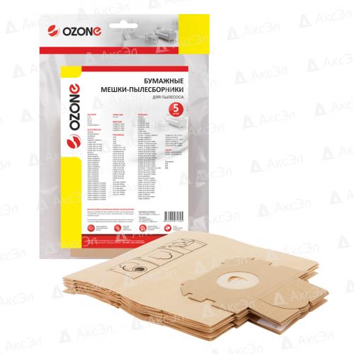 Z-64 Мешки-пылесборники Ozone бумажные для пылесоса, 5 шт