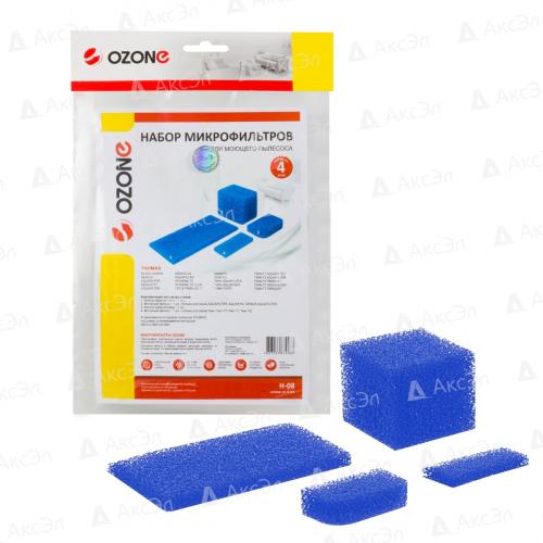 Набор микрофильтров для пылесоса THOMAS, 4 шт., бренд: OZONE, арт. H-08