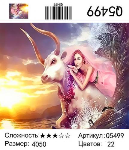 Q5499 Зима 2020-2021 Картины-раскраски 40х50