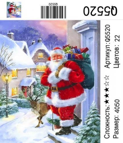 Q5520 Зима 2020-2021 Картины-раскраски 40х50