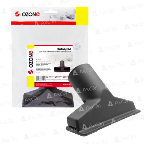 UN-3732 Насадка для пылесоса Ozone для мягкой мебели, шириной 120 мм, под трубку 32 мм