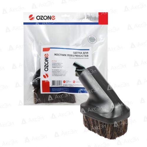 UN-14135 Щетка для профессионального пылесоса Ozone с натуральным ворсом, под трубку 35 мм
