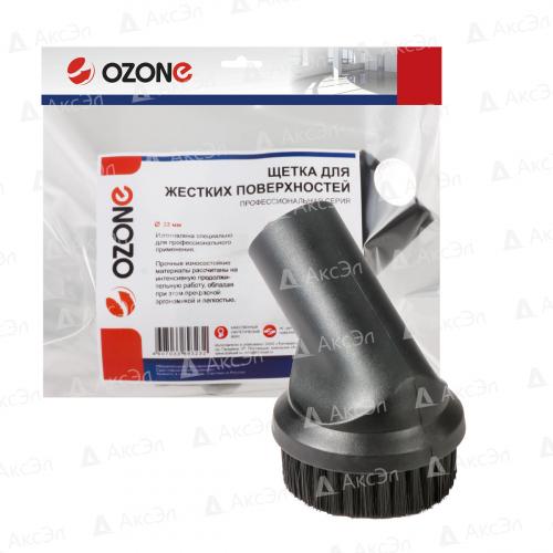 UN-13932 Щетка для профессионального пылесоса Ozone с коротким синтетическим ворсом, под трубку 32 мм