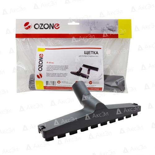 UN-2535 Щетка для пылесоса Ozone для твердых поверхностей, под трубку 35 мм