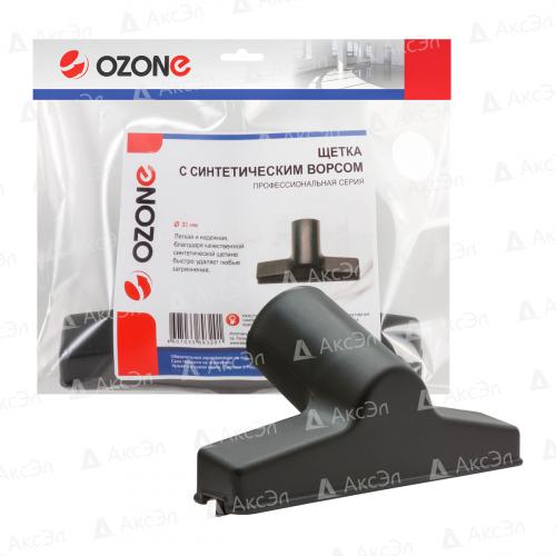 UN-13632 Щетка для профессионального пылесоса Ozone с синтетическим ворсом, шириной 140 мм, под трубку 32 мм