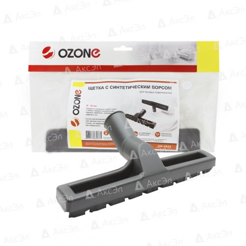 UN-2632 Щетка для пылесоса Ozone с синтетическим ворсом для твердых поверхностей, под трубку 32 мм