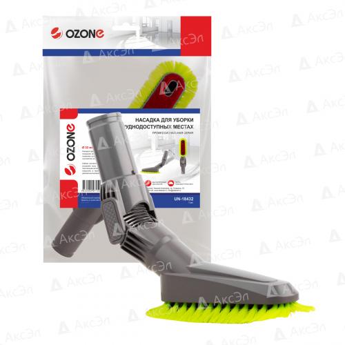 UN-18432 Насадка для профессионального пылесоса Ozone для уборки труднодоступных мест, под трубку 32 мм