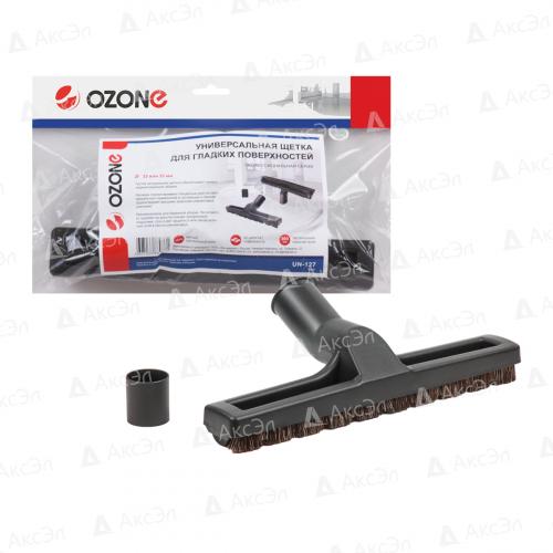 UN-127 Универсальная щетка для профессионального пылесоса Ozone с натуральным ворсом, под трубку 32 и 35 мм
