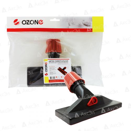 UN-57 Универсальная щетка для пылесоса Ozone для уборки шерсти домашних животных, под трубку 27-37 мм