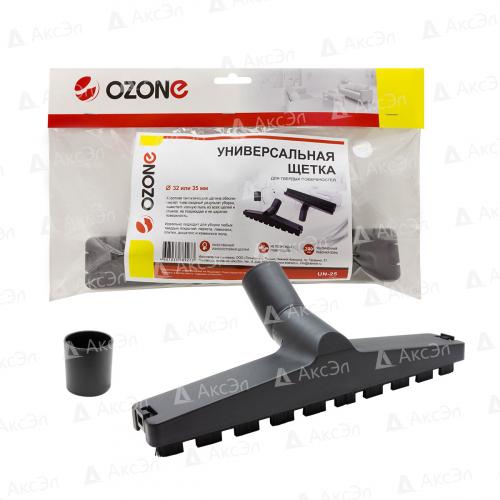 UN-25 Универсальная щетка для пылесоса Ozone для твердых поверхностей, под трубку 32 и 35 мм